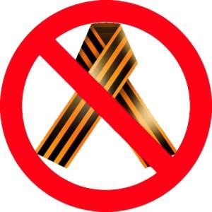 Полиция напомнила запорожцам об уголовной ответственности за использование запрещенной символики