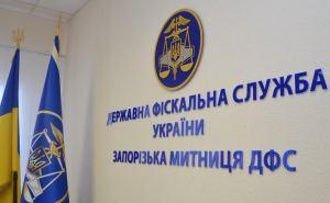 Новые кадры: Константин Брыль представил руководство запорожской таможни