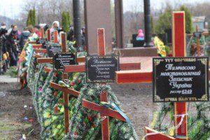 Запорожцы возложат цветы памятному кресту на Кушугумском кладбище