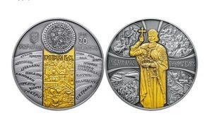 В Украине определили лучшую монету 2015 года