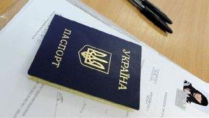 Крымчанин позарился на паспорт жителя Шевченковского района