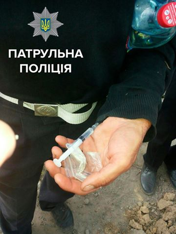 Запорожские патрульные задержали наркомана