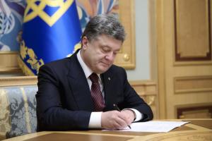 Президент присвоил почетные звания двум запорожским педагогам