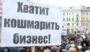 Запорожские предприниматели обвиняют полковника налоговой милиции в поборах