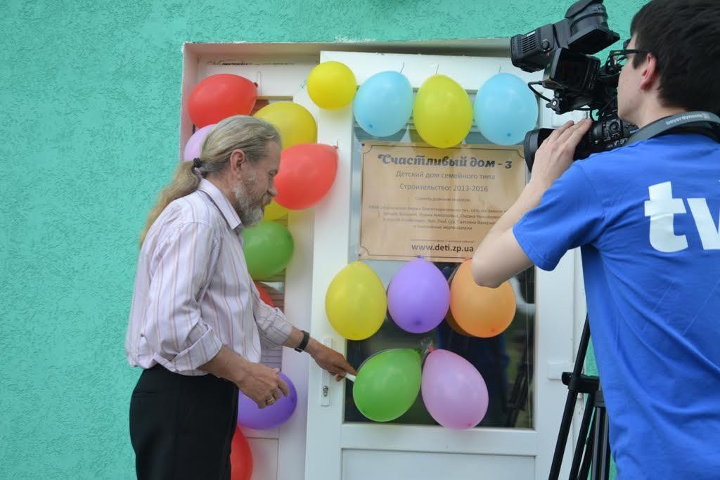 В Запорожской области открыли детский дом семейного типа