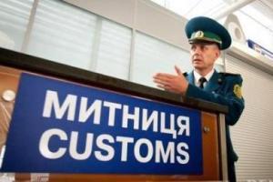 Запорожские таможенники выявили нарушений на 27 миллионов гривен