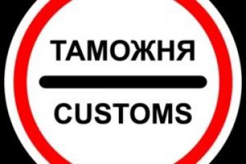 Запорожские предприятия больше не будут растаможиваться в Одессе