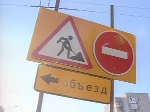 В Запорожье в одном из районов города не будут ходить трамваи: как изменится движение транспорта