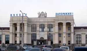 Полиция ищет злоумышленника, который «заминировал» два запорожских вокзала