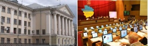 Сессионный день: Завтра на сессию соберутся депутаты городского и областного советов