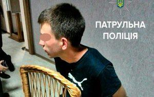 В центре Запорожья ограбили мужчину - ФОТО