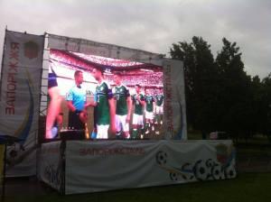 Дождь футболу не помеха: запорожская фан-зона готова к трансляции матча Украина – Германия