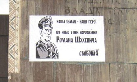В Запорожье свободовцы на пьедестале из-под Ленина вывесили баннер Шухевичу