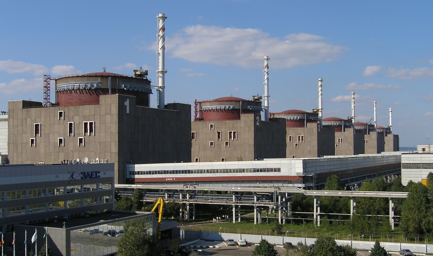 В Министерстве экономразвития назвали Запорожскую АЭС