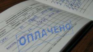 Прокуратура сообщила заведующему кафедры запорожского института о подозрении в получении взятки