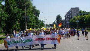 Тысячи запорожцев приняли участие в Фестивале семьи - фоторепортаж