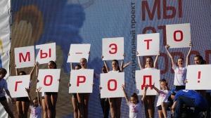 Социально ответственным запорожцам вручили гранты на общую сумму в 2,4 миллиона гривен
