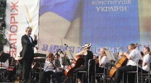 Вячеслав Редя: Идеальная площадка для выступлений под открытым небом - с видом на Днепр