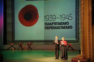 Цифра дня: 1 млн 081 тыс 960 грн – столько денег собрал благотворительный телемарафон «Память»