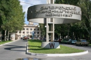 ЗТМК обратился в суд с заявлением о разъяснении решения, которым расторгается договор об учреждении комбината