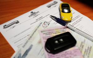 Дождались: Договор купли-продажи на авто станет электронным