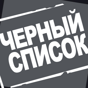 До конца месяца КП «Водоканал» отключит за долги более сотни абонентов