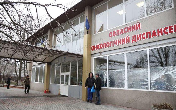 В запорожском онкодиспансере врачи спрятали от пациентов бесплатные медикаменты