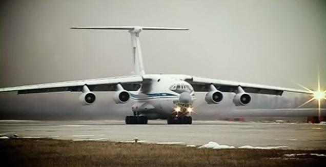 Помним: Два года назад в небе над Луганском боевики сбили Ил-76