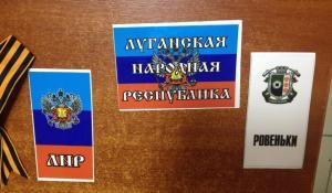 Пограничники задержали россиян, которые везли в Запорожье георгиевские ленты и символику ЛНР - ФОТО