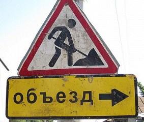 Дорожники ограничат движение транспорта на мосту в районе Григорьевки – схема объезда