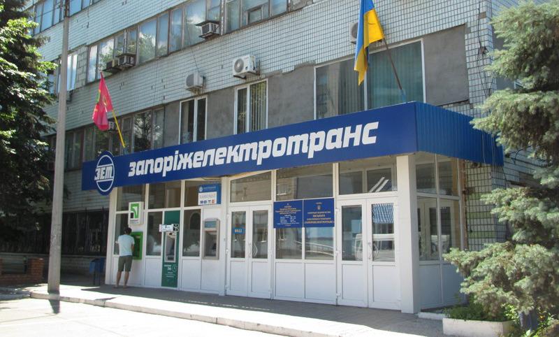 В Запорожье на базе «Запорожэлектротранса» появится автобусный парк