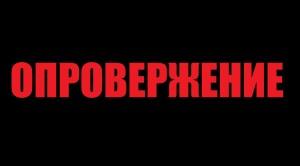 В Нацполиции опровергли информацию об ограблении банка в Запорожье