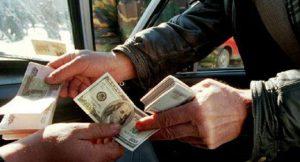 В Запорожье будут судить группировку валютчиков