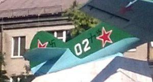 В Запорожье на памятнике Воинам-авиаторам нарисовали свастику