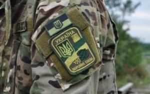 Дети погибших участников АТО будут учиться в украинских вузах бесплатно