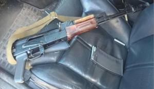 Оружие и наркотики обнаружили правоохранители в доме запорожца