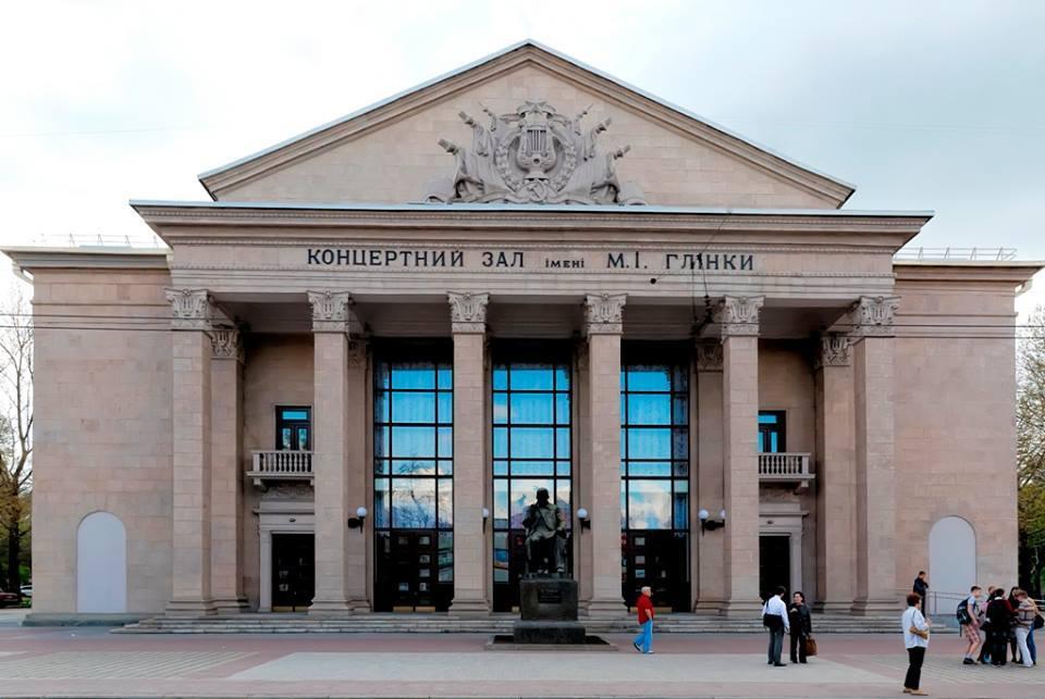 В запорожской филармонии установят кресла львовского производства