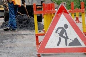 За месяц  КП «Элуад» получил 3 миллиона гривен на ремонт дорог