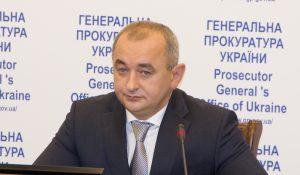 Экс-чиновникам НБУ предъявят обвинение в совершении экономического преступления и госизмене