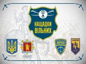 В Запорожской области начались патриотические международные соревнования