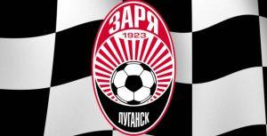 ФК «Заря» просит у руководства страны и футбольной федерации разрешения проводить матчи на столичном стадионе