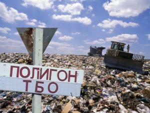 В Пологовском районе в течение месяца обследуют полигоны ТБО