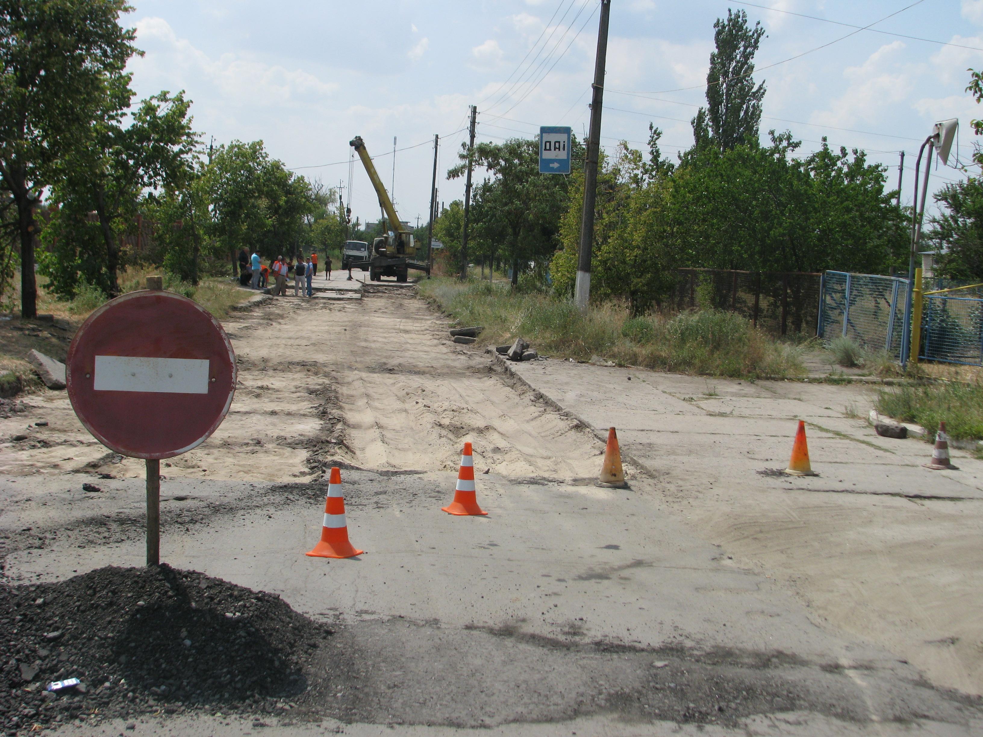 Облавтодор отремонтирует за бюджетные деньги дорогу в Токмакском районе