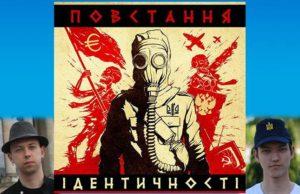 В Запорожье состоится презентация книги о борьбе украинцев с московской агрессией
