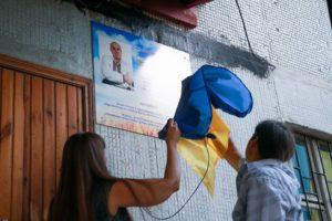 Открытие мемориальной доски известному журналисту в фотографиях