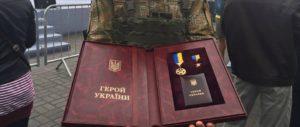 День Независимости: Президент вручил уроженцу Бердянска