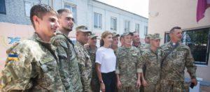 В Запорожье Марина Порошенко в очередной раз посетила