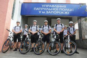 В Запорожье стартовал велопатруль - ФОТО