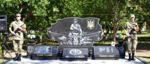 Депутаты все же решили установить памятник Героям АТО на площади Свободы