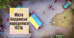 Государственный флаг с самой высокой точки Запорожья путешествует по стране и стал главным